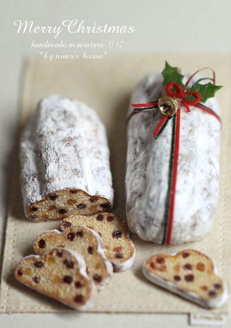 nunu's house - christmas sweet - yutoren - by tomo tanaka -