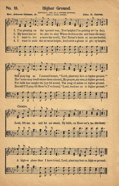 praise the lord hymn book pdf