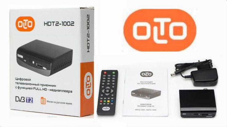 📽Цифровой телевизионный приёмник OLTO HDT2-1002 (DVB-T2)