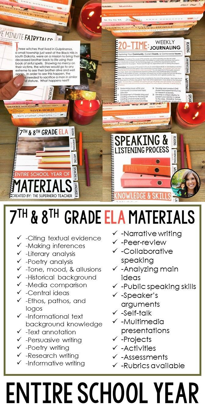 7th and 8th grade English Language Arts skills based curriculum | Entire school year of ELA materials | reading literature, informational text, writing, speaking & listening, and language/vocabulary | Middle school ELA | The SuperHERO Teacher