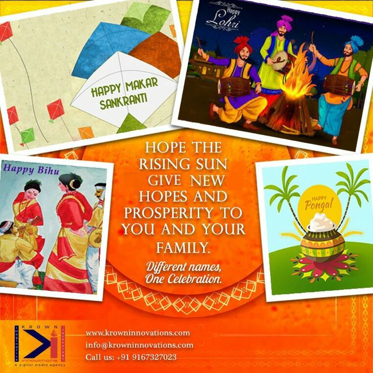 May the rising sun give new hopes and prosperity to you and your family !! Different names, One celebration !!