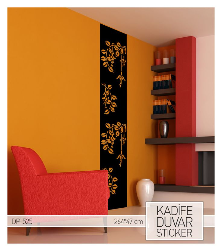DP-525 Kadife Duvar Sticker 47X264 Cm ::