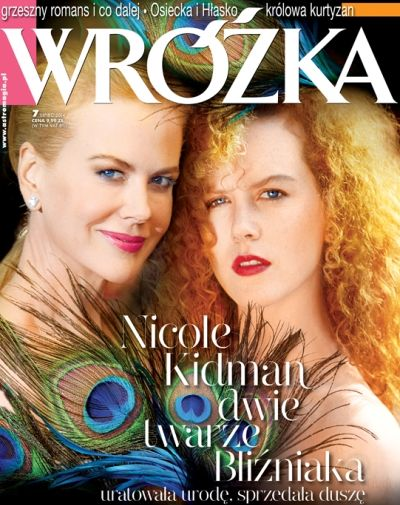 """""""WRÓŻKA"""" lipiec 2014"""