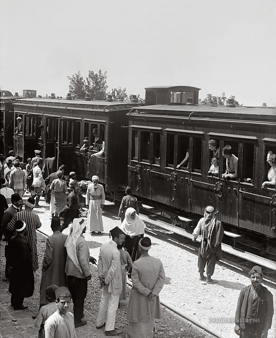 Hejaz Railway Station: Homs, Syria 1900-1920   Photographium   Historic Photo Archive