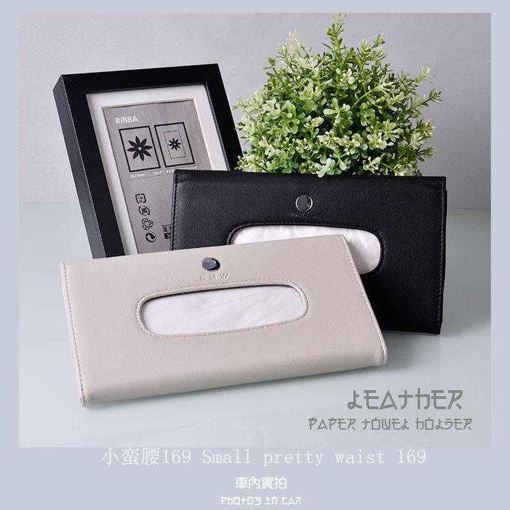 car styling Modern Sun Visor Type Style Leather car tissue box Luxury car tissue holder auto paper case Napkin box with car logo