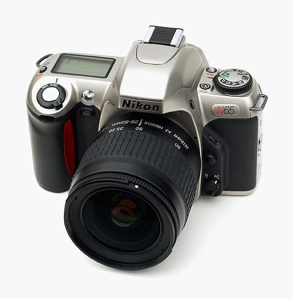 Nikon N65 35mm film camera. I currently own this camera.