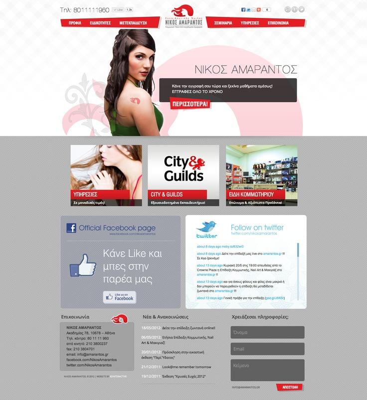 Nikos Amarantos 2012 new website released. Full Responsive.  www.amarantos.gr