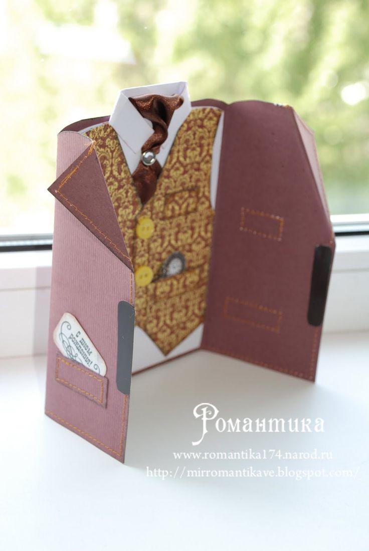 Открытка изображение, мк по открытке пиджак