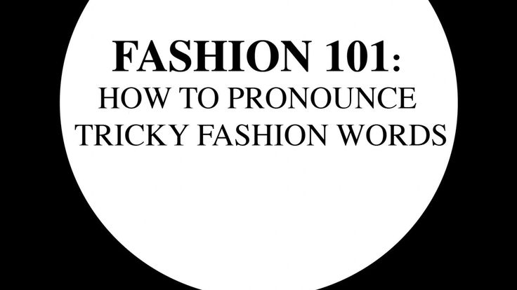 Fashion 101 How to Pronounce Tricky Fashion Words: Your guide to mastering those tongue-tying terms like Atelier, Bouclé, Chemise, Haute Couture, Trompe-l'oeil and more.