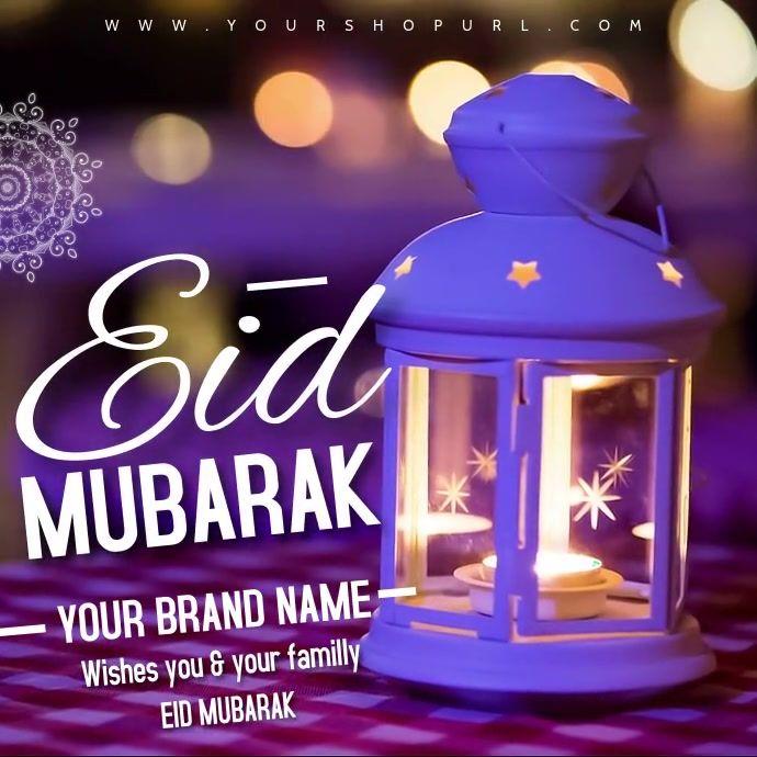 Eid Mubarak Editable Video Template Eid Banner Eid Eid Mubarak