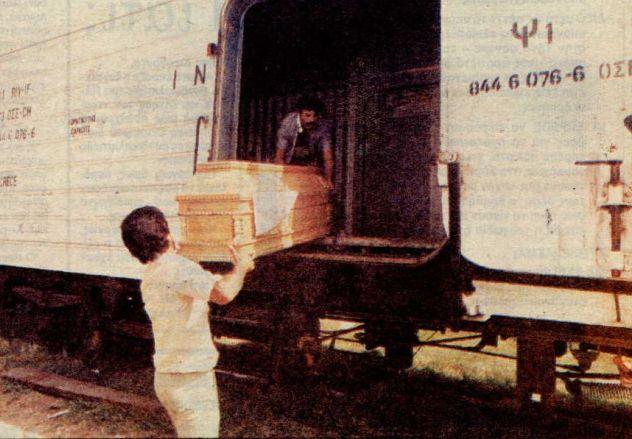 Ο φονικός καύσωνας του 1987. Οι νεκροί ξεπέρασαν τους 1.300 και επειδή γέμισαν οι θάλαμοι των νοσοκομείων τους έβαζαν ακόμα και σε βαγόνια – ψυγεία του ΟΣΕ! Η θερμοκρασία για 8 μέρες έφτασε στους 44 βαθμούς - Μagazino1
