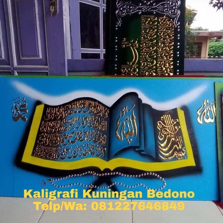 Kaligrafi Ayat Kursi Kuningan Kaligrafi Yasin Kuningan