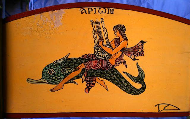Ο ''ΣΚΟΤΕΙΝΙΑΝΟΣ'' Traditional coffe house MOCHOS HERAKLION ....Αρίων και Δελφίνι