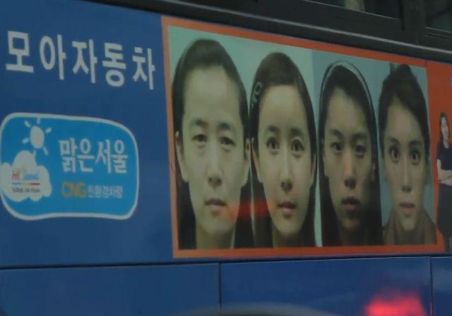 Los padres surcoreanos obligan a sus hijas a someterse a operaciones de cirugía plástica | VICE España