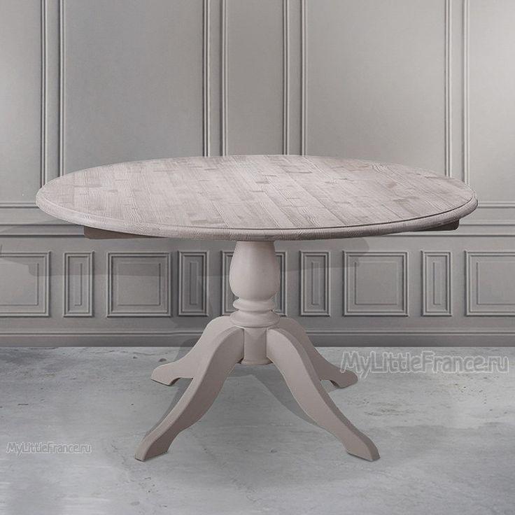 Обеденный стол Osborne - Обеденные столы - Кухонная мебель - Мебель по комнатам My Little France