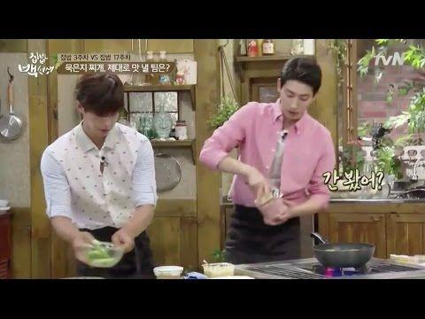 Song Jae Rim - 2015 8th September Making kimchi stew cut (HCMB) - YouTube