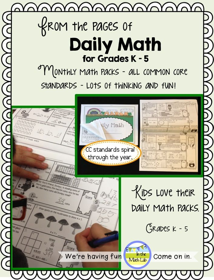 84 best Best of In the Math Lab images on Pinterest