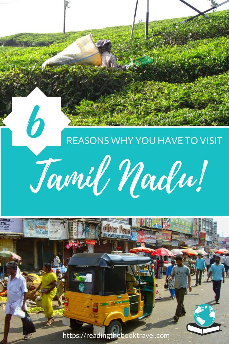 Discover my 6 top reasons to visit Tamil Nadu in incredible India! Check out the beaches of the Bay of Bengal, the incredible temples of Sri Meenakshi Madurai and Brihadisvara Thanjavur, and the Western Ghats with the Nilgiri Mountain Railway to Ooty. #tamilnadu #visittamilnadu #tamilnaduindia #incredibleindia #india