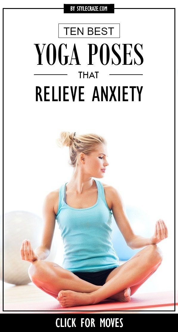 running shoes cheap Anxiety   a precursor to stress Indeed Every moment of our life is filled with countless unexpected moments  yoga yogaposes