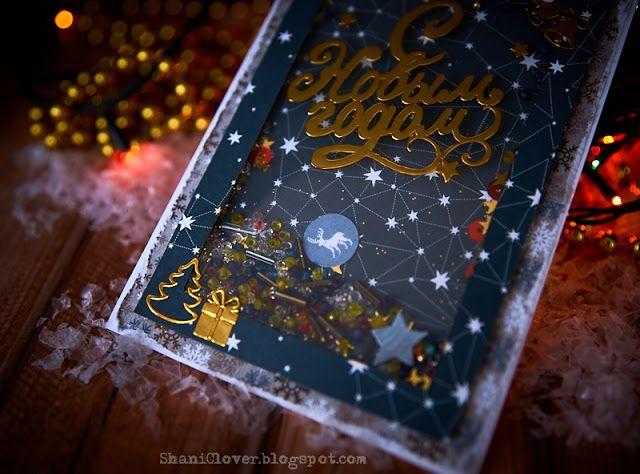 Christmas card   Новогодняя открытка - шейкер
