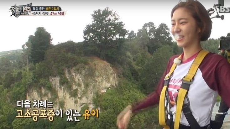 """UEE Bravely Faces Her Fear Of Heights On """"Law Of The Jungle"""" 