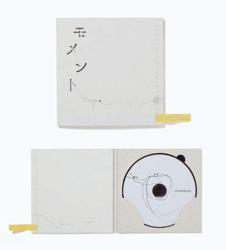 EDITOR'S CHECK  クラムボン『モメント e.p.』、サンシャイン60「SKY CIRCUS」ロゴのデザインほか