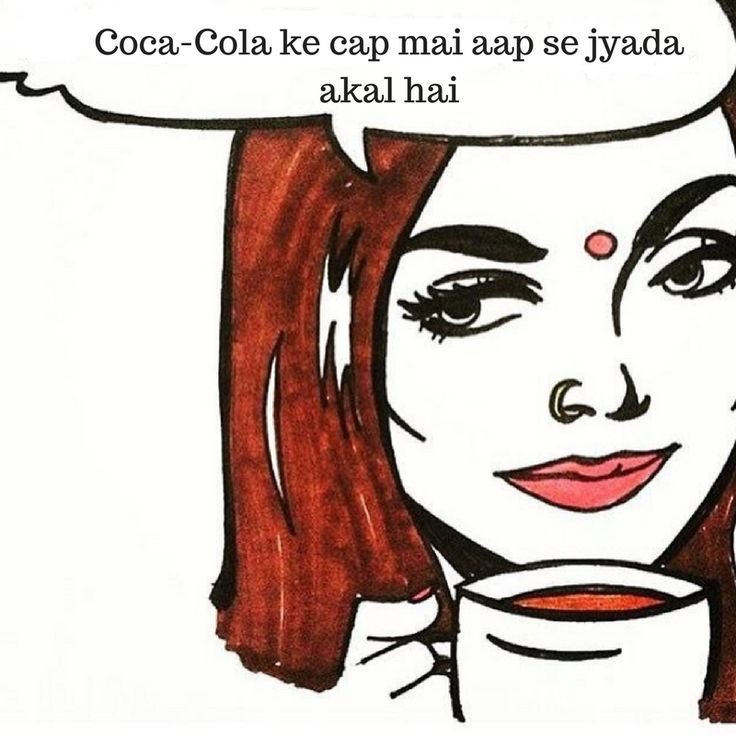 #ShudhDesiSwag: Desi Aunty Slang – Memesaab-All Thing Memes