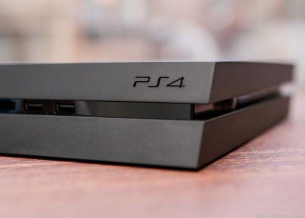 Bol.com: Vierde levering PS4 rond 22 januari verwacht