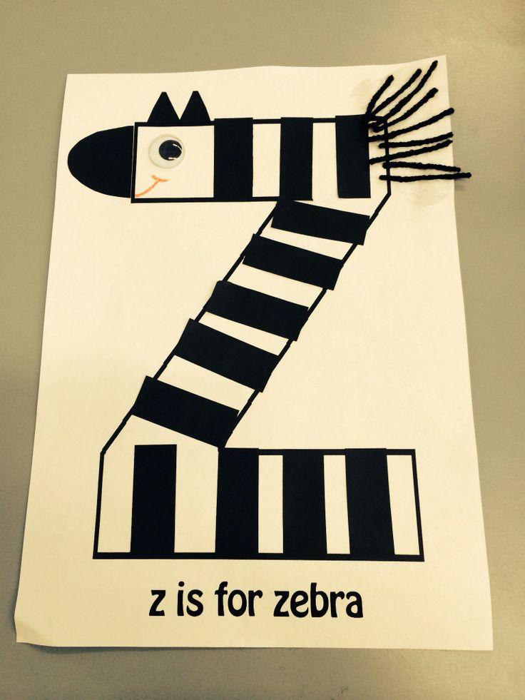 Letter Z Zebra Theme  Alphabet Preschool Lesson Plan