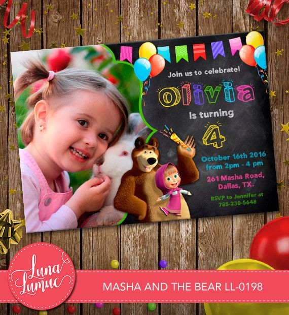 Masha and the bear Invitation ,Masha and the bear Card Party Invitation, Party Printable Chalkboard with Photo LL-0198