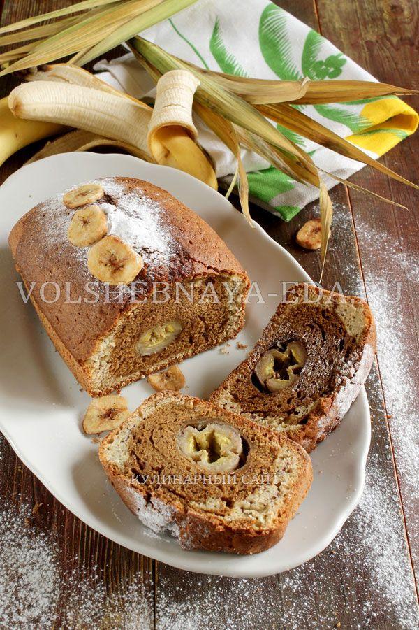 Лепешки, оладьи, блины, хлеб из бананов... пробовали? И привкус чудесный, навевающий фантазии о жарких краях, и муки заметно меньше.