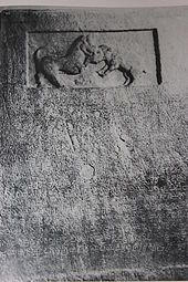 Kannada language - The famous Atakur inscription (949 C.E.) from Mandya district, a classical Kannada composition in two parts; a fight between a hound and a wild boar, and the victory of the Rashtrakutas over the Chola dynasty in the famous battle of Takkolam