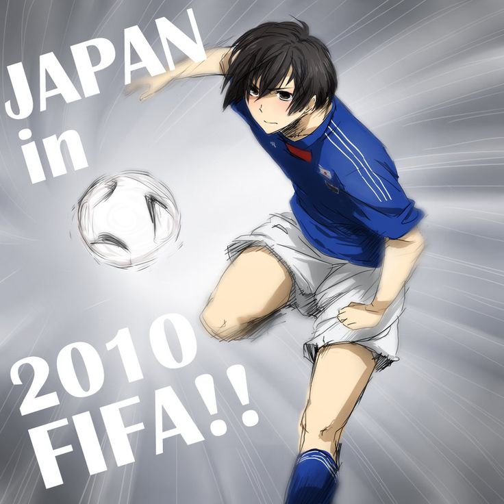 Japan in FIFA by CATGIRL0926 on deviantART