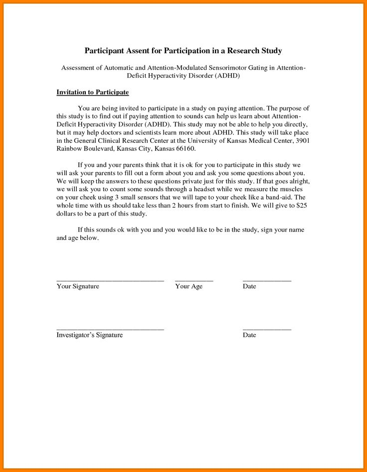 Permission Slip Template Word Service Agreement Cover Forms Sample   Permission  Slip Template Word  Permission Slip Template Word