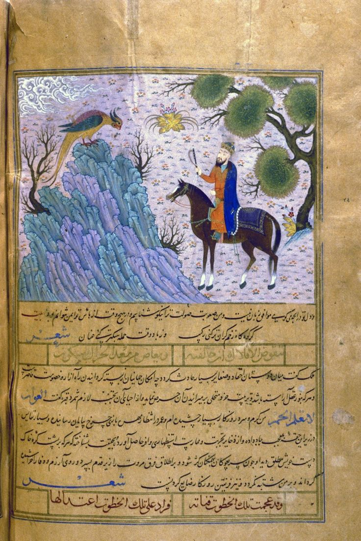 KALILA WA DEMNA in Persian Figure 3. Fanza refuses to return to the king. Naṣr-Allāh, Kalila o Demna. Ink, colors, and gold on paper. Baghdad (?), ca. 1460. Tehran, Golestān Palace Library, MS pers. 827, fol. 72b. – Encyclopaedia Iranica