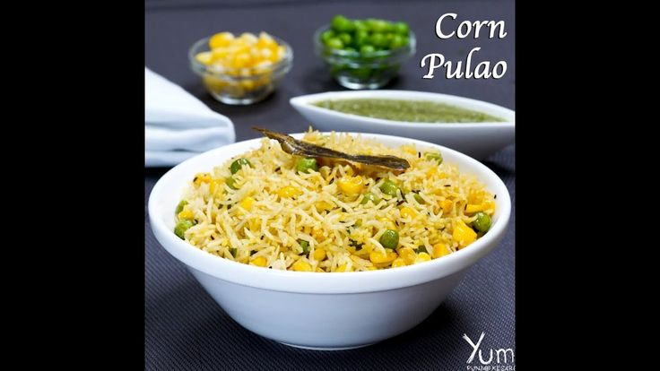 Corn Pulao | corn pulao recipe | sweet corn pulao
