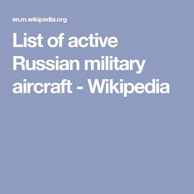 List of active Russian military aircraft - Wikipedia