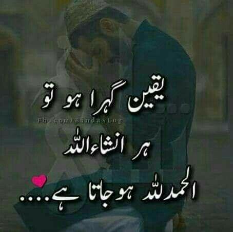 Alhamdulillah ❤ .. AH