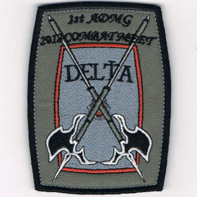 War skill competition patch   【Standard · Dimension 】 Height cm Gray twill / black twill (double twill)  Velcro processing   【Contents】 sacom works This is the first war skill competition patch that you requested from