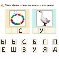 Упражнения для развития речи детей - подборка игр в помощь родителям!