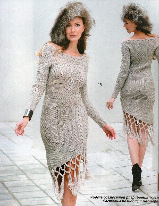 Платье из ЖУРНАЛа МОД № 591 2015г.