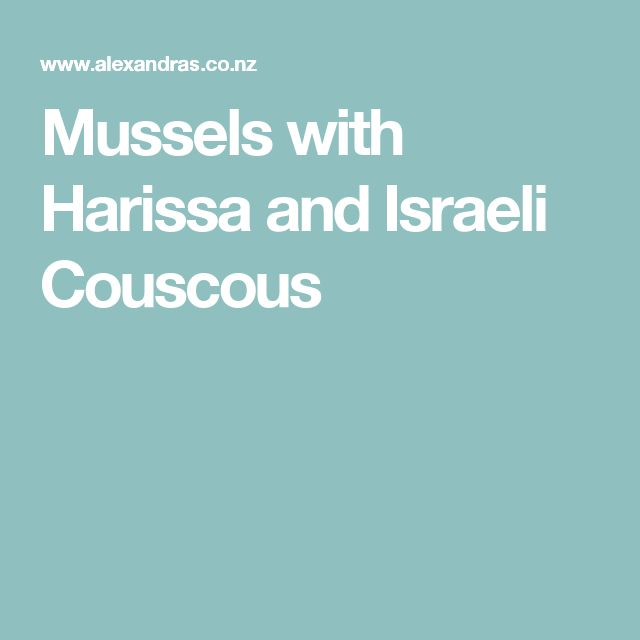 Mussels with Harissa and Israeli Couscous