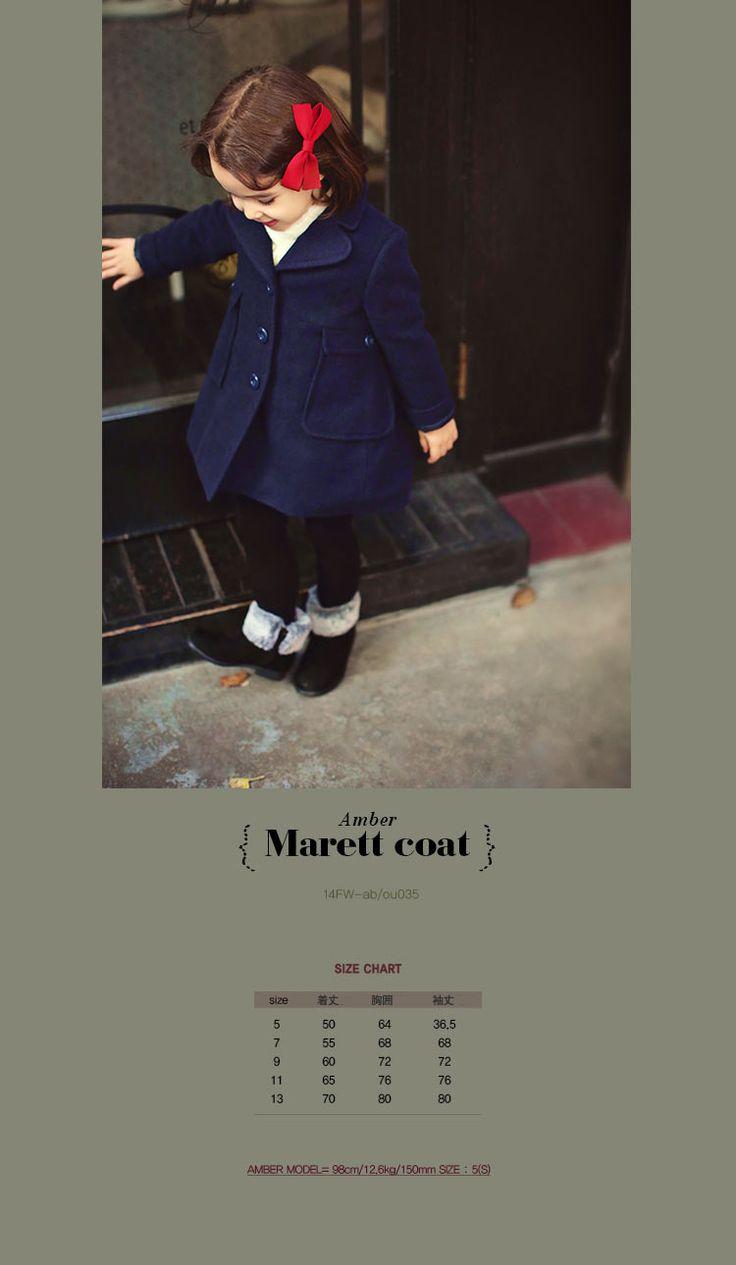 かわいい子服 | ベビー服 | キッズファッション輸入通販のセレクトショップ【Peach Baby】B マレット裏ボアコート