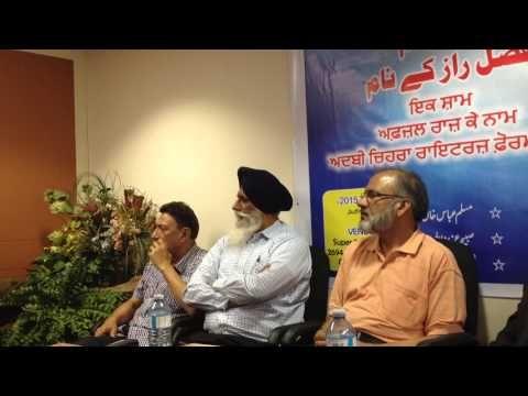 Hashim ji reading poetry in Urdu