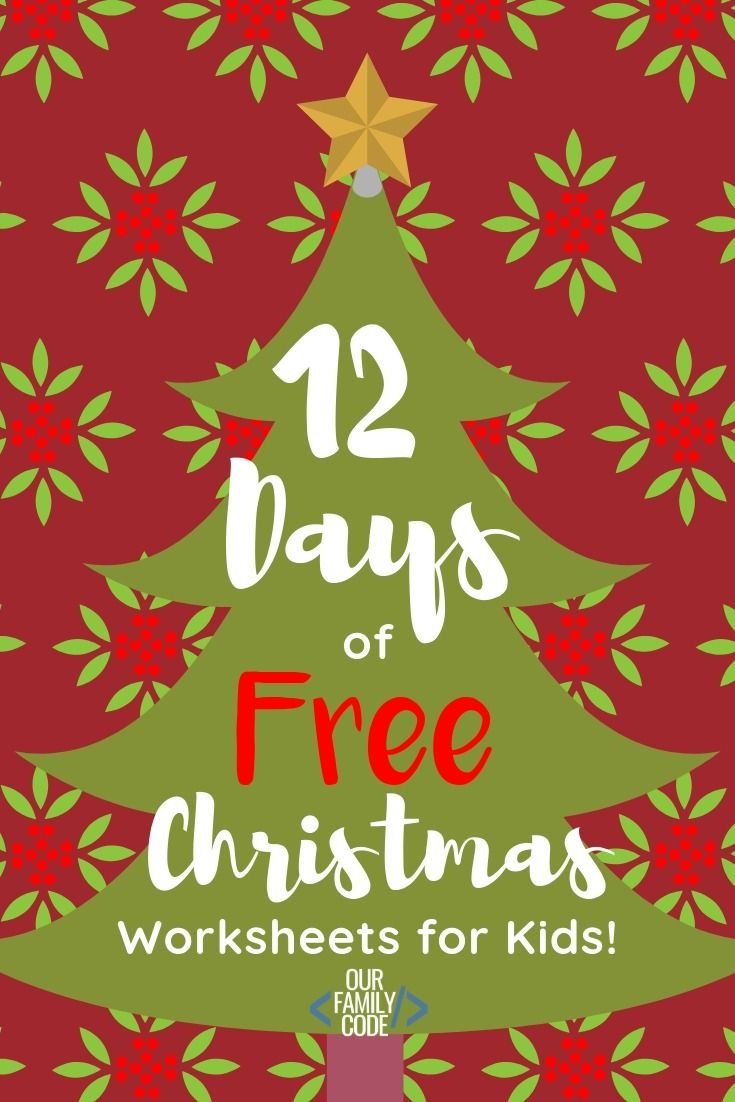 12 Days Of Free Christmas Worksheets For Kids Our Family Code Christmas Worksheets Worksheets For Kids Christmas Activities For Kids