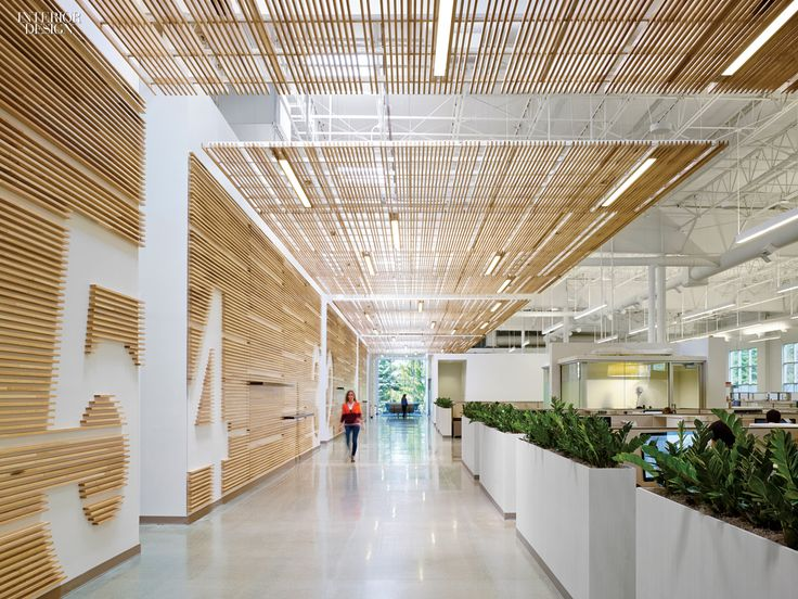 Newell Rubbermaid Design Incubator by Eva Maddox | Projects | Interior Design