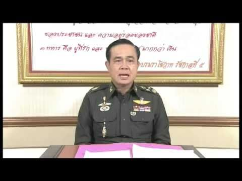 Thailand's Army Declares Martial Law - Coup Speech