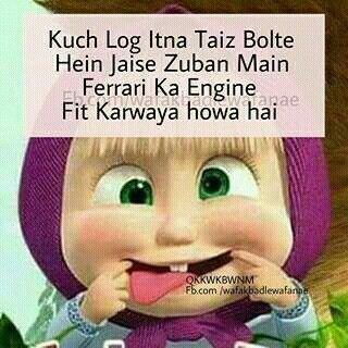 Bahahaha!                                                                                                                                                                                 More