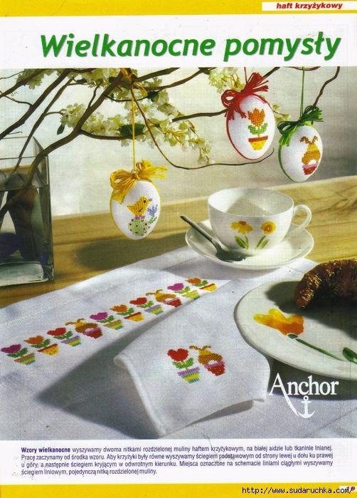 """""""Wielkanoc"""". Журнал по вышивке крестом.    Вышитые подушки, в виде расписного яйца - интересно?"""