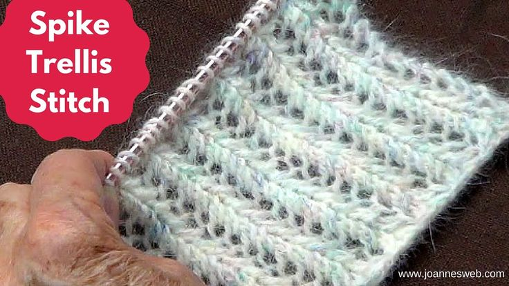 www.joannesweb.com A bit of a lace type stitch. Looks like the spine of a fish. Decorative and beautiful. Materials used: KNITTING NEEDLES: http://go.magik.l...